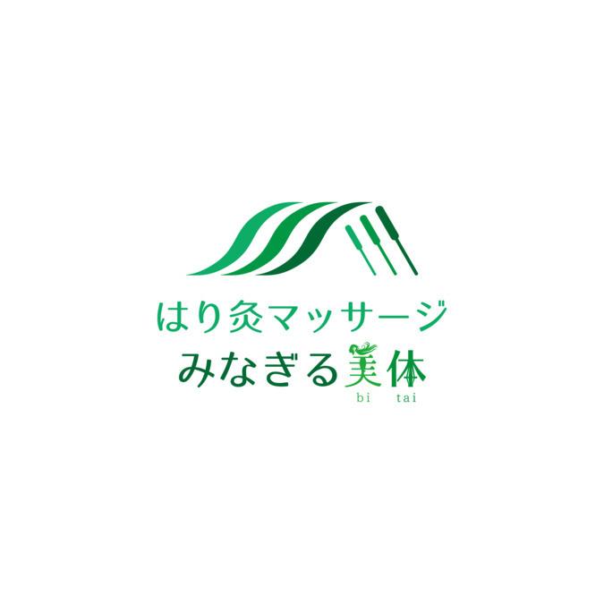 みなぎる美体 2号店(仮称)の画像