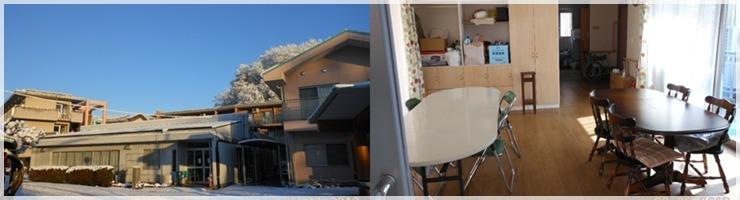 老人デイサービスセンター 美山デイホームの画像