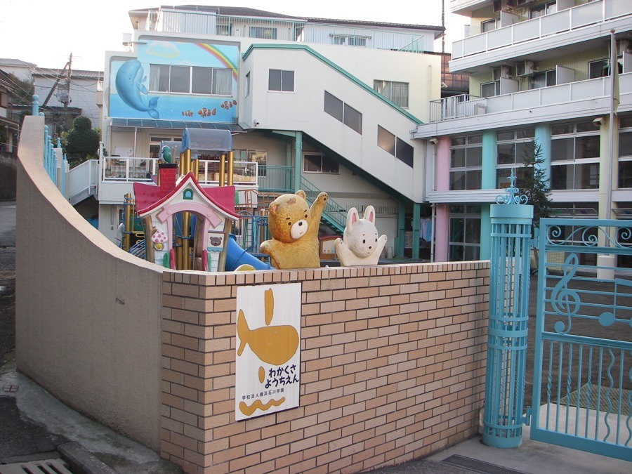若草幼稚園の画像