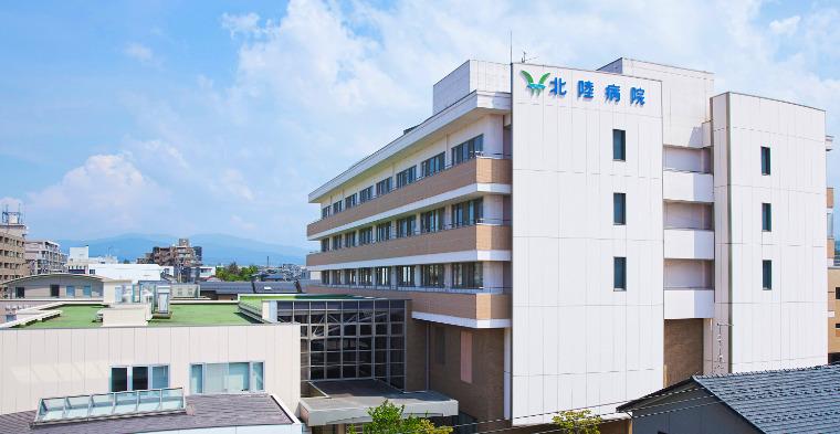 国家公務員共済組合連合会北陸病院の画像