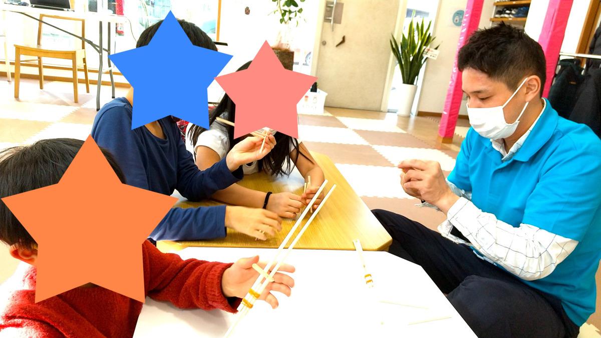 放課後等デイサービス ナーシング有松校【2020年12月01日オープン】(児童発達支援管理責任者の求人)の写真: