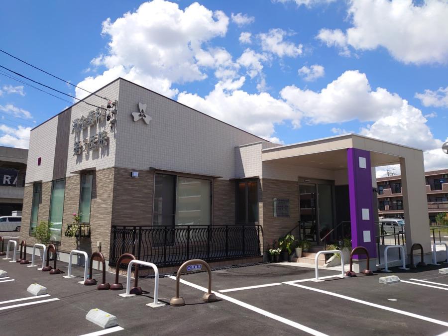 河合歯科第3医院の画像