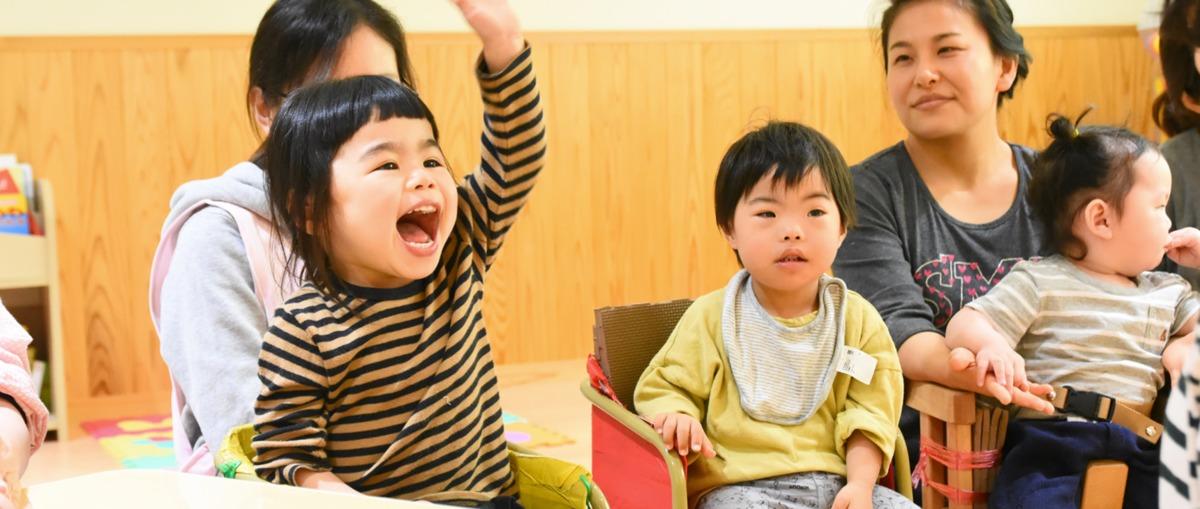 障害児保育園ヘレン中村橋