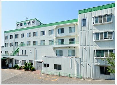 医療法人社団順心会 大澤病院の画像