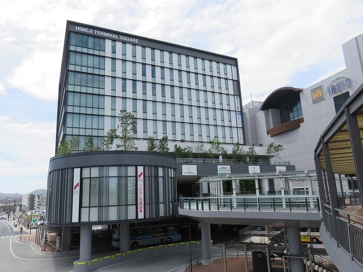姫路駅前保育園 ニコパらんどの画像