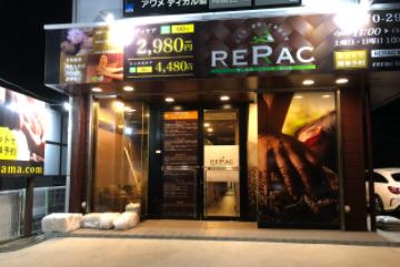 癒し空間りらっく千葉館山店の画像