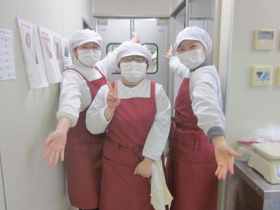 デイサービスセンターひかりの里えんがわ倶楽部(管理栄養士/栄養士の求人)の写真: