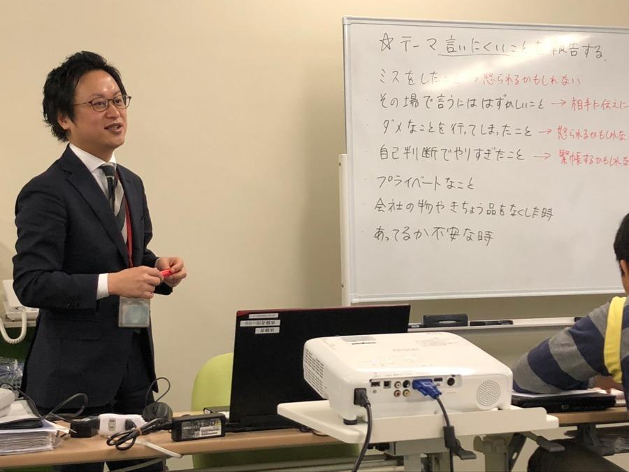 チャレンジド・アソウ新大阪事業所の画像