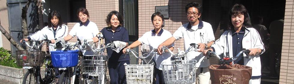 北大阪訪問看護ステーションの画像