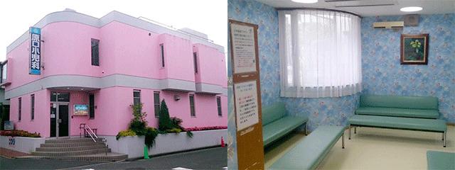 原口小児科医院の画像