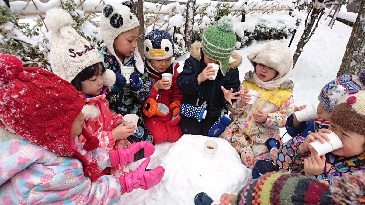 札幌宮の沢雲母保育園の画像