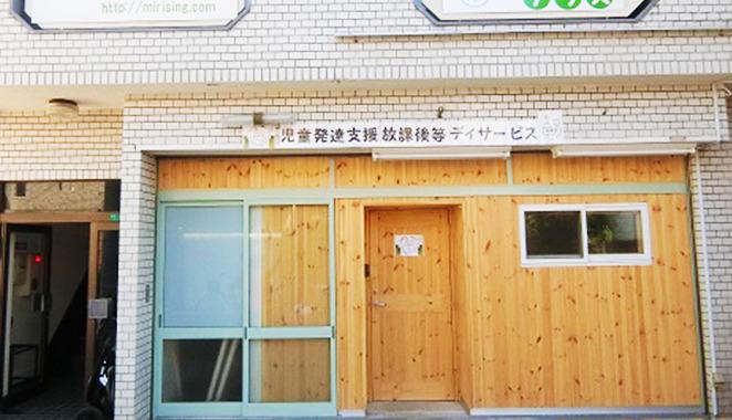 つながるみらいテラス昭和町の画像