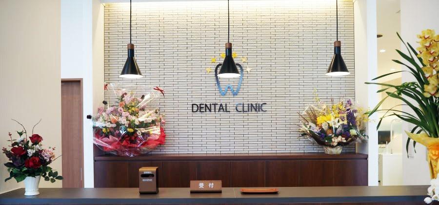 グッスリ歯科クリニックの画像
