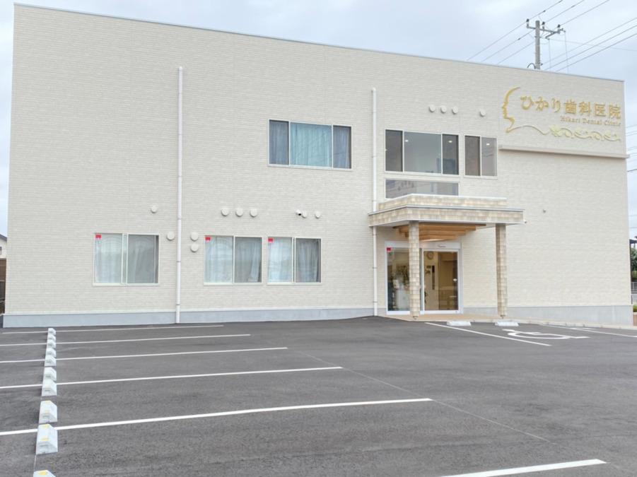 医療法人ひかり歯科医院(診療放射線技師の求人)の写真:2020年11月新規移転開業しました