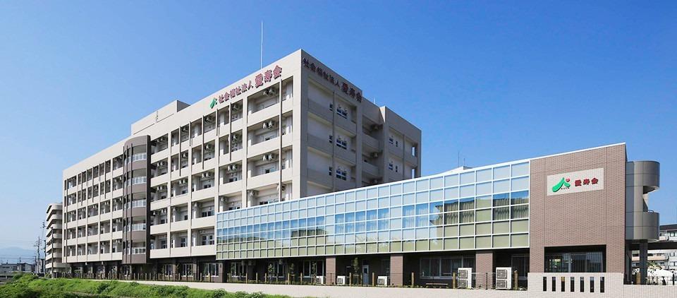 高齢者総合福祉施設 愛寿荘(管理栄養士/栄養士の求人)の写真: