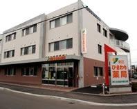 東区ひまわり薬局の画像