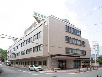 聖和訪問看護ステーションの画像