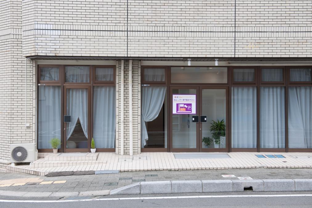 松山下半身ダイエット専門整体サロンの画像