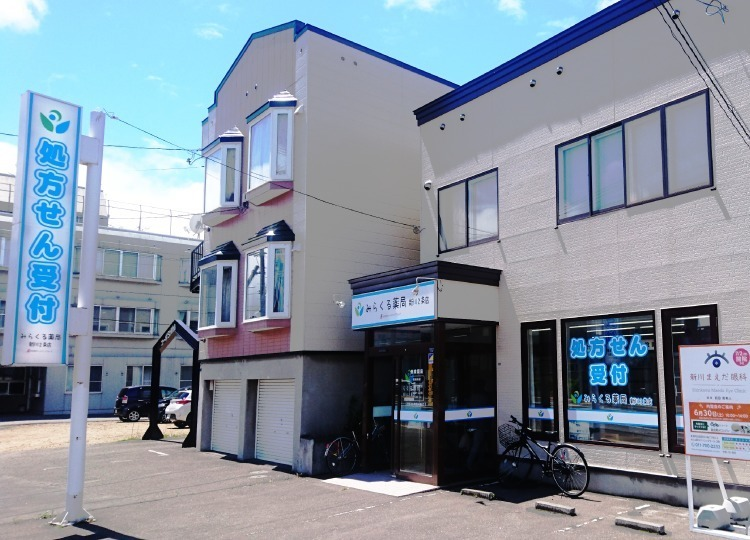 株式会社メディプラン みらくる薬局新川2条店(薬剤師の求人)の写真:株式会社メディプランが運営しています。