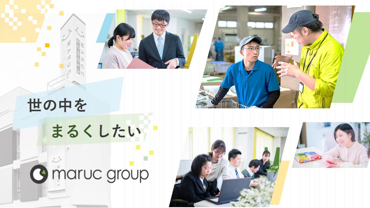 就労継続支援A型事業 マルクワークス吉藤の画像