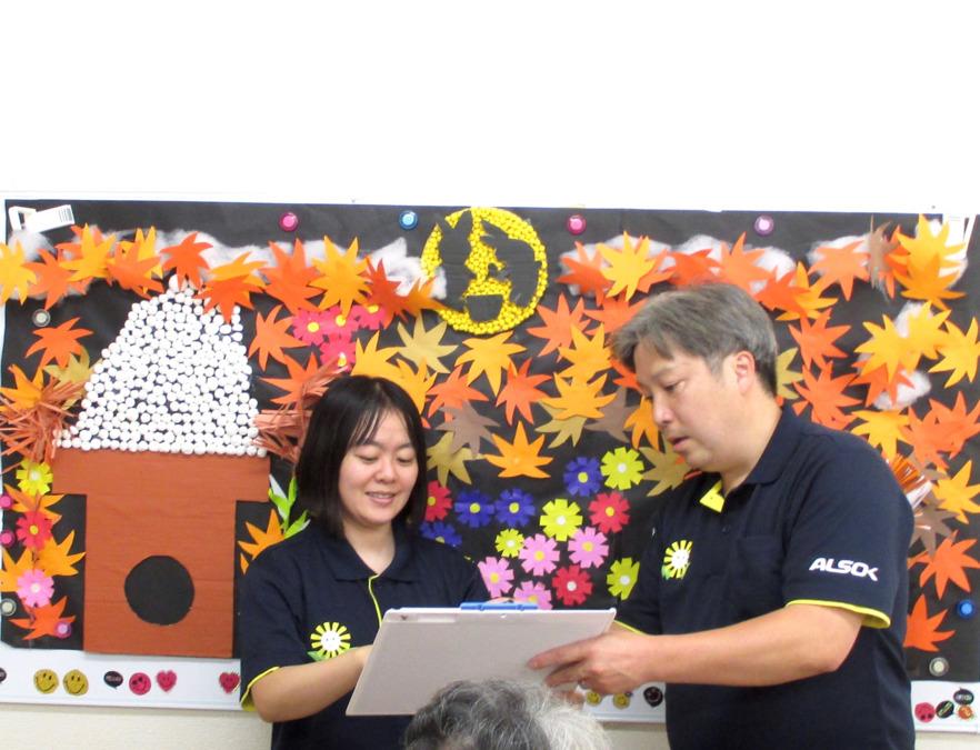 デイサービスセンター遊・西東京(生活相談員の求人)の写真1枚目:ご利用者様が笑顔で過ごせる毎日を支えませんか