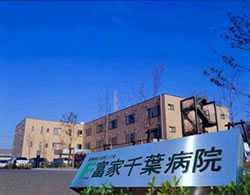 富家居宅介護支援センターの画像