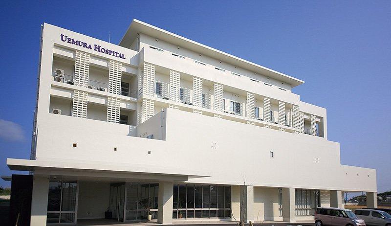 うえむら病院の画像
