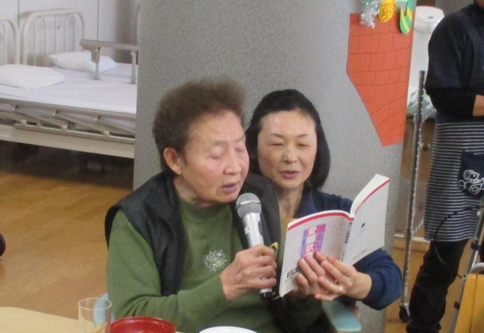養護老人ホーム妻有荘の画像