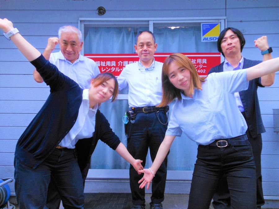 かたくり福祉用具神奈川・多摩センターの画像