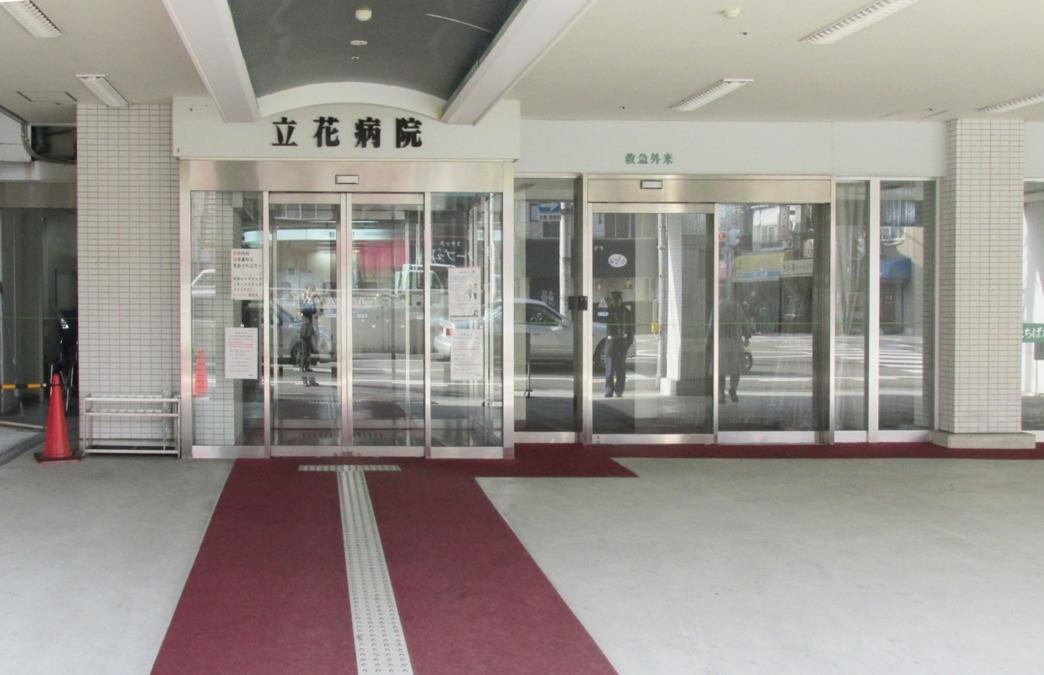 立花病院の画像
