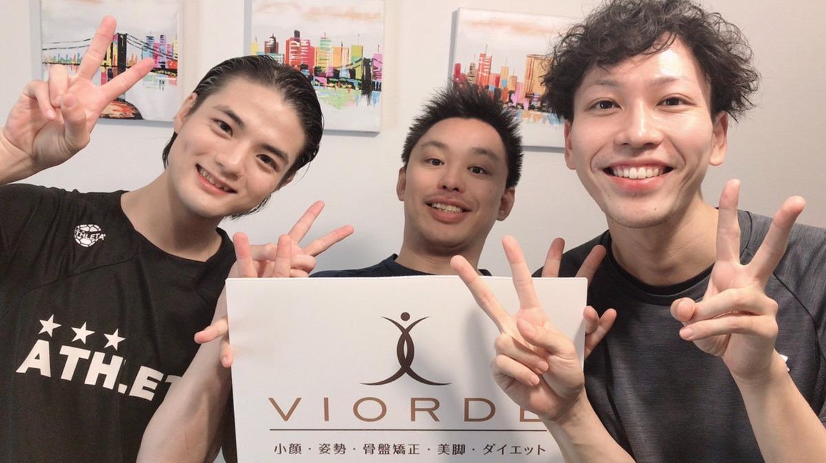 ヴィオーデ美容整体サロン  二子玉川店の画像