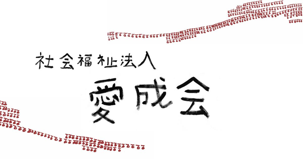 グループホーム丸山サテライト (中野区野方) の画像