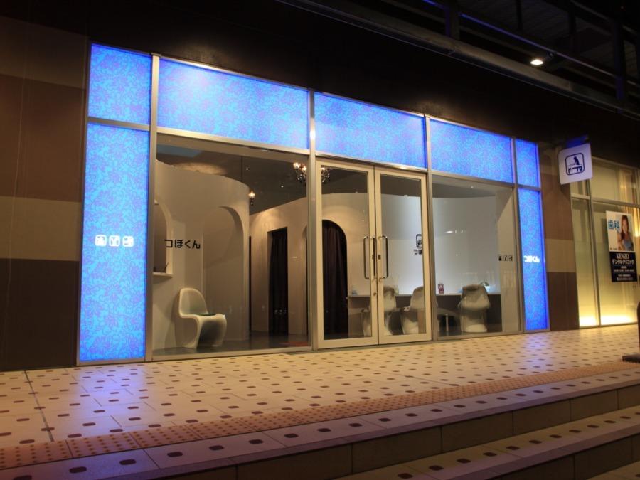 LOOP 本八幡店の画像