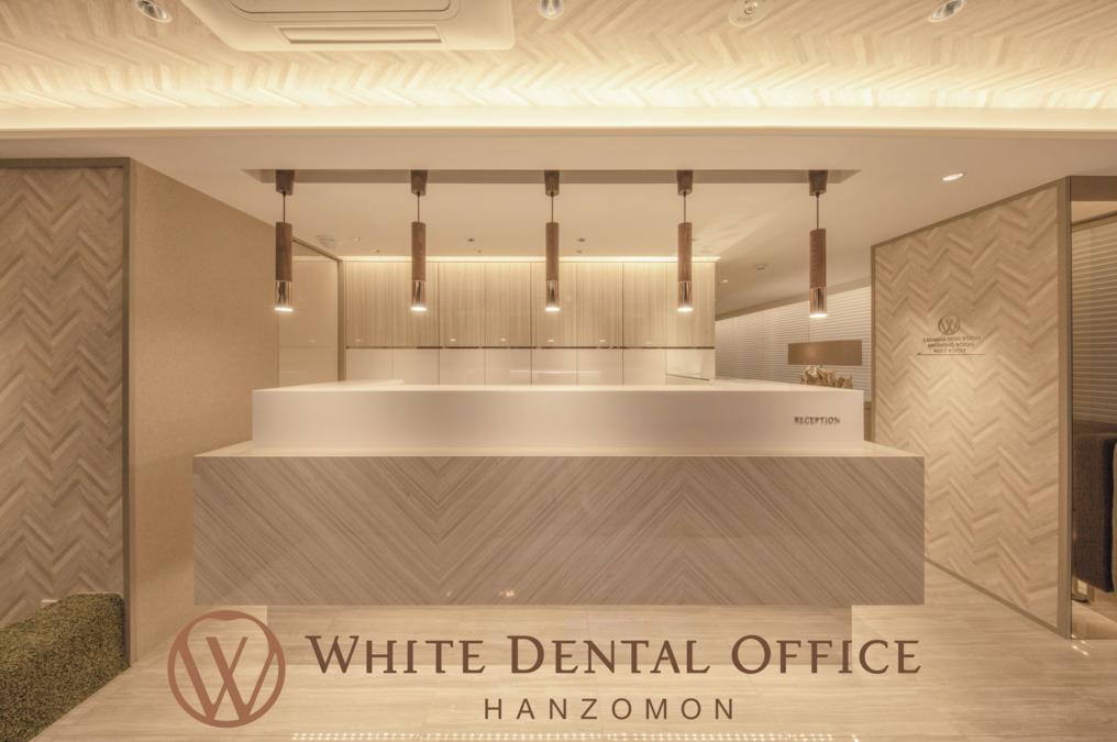 ホワイトデンタルオフィス半蔵門の画像