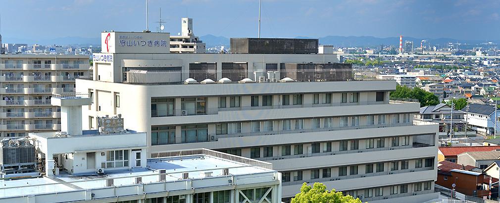 守山いつき病院の画像