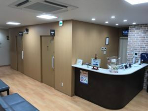 夜間休日診療所キタゾノクリニックの画像