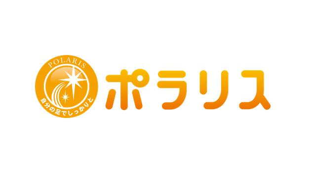 ポラリスデイサービスセンター佐井寺の画像