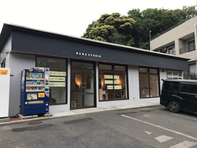 リハスタジオ西鎌倉の画像