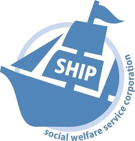 社会福祉法人SHIP 本部の画像