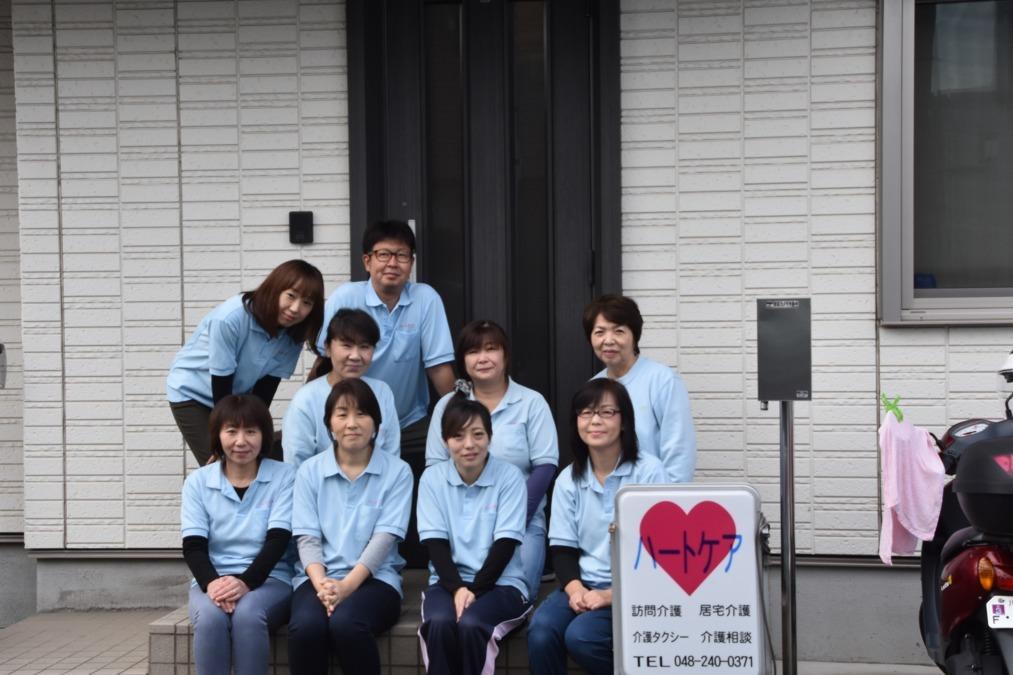 訪問看護ステーションハートケアの画像