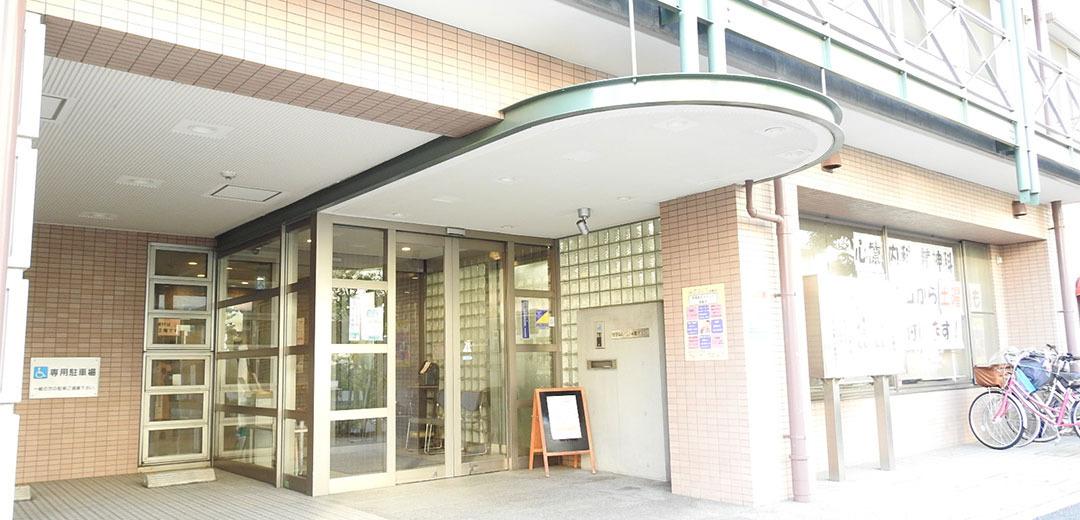 セツルメント診療所分院の画像