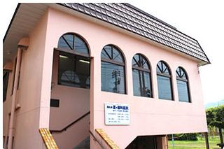 湯之谷星歯科医院の画像