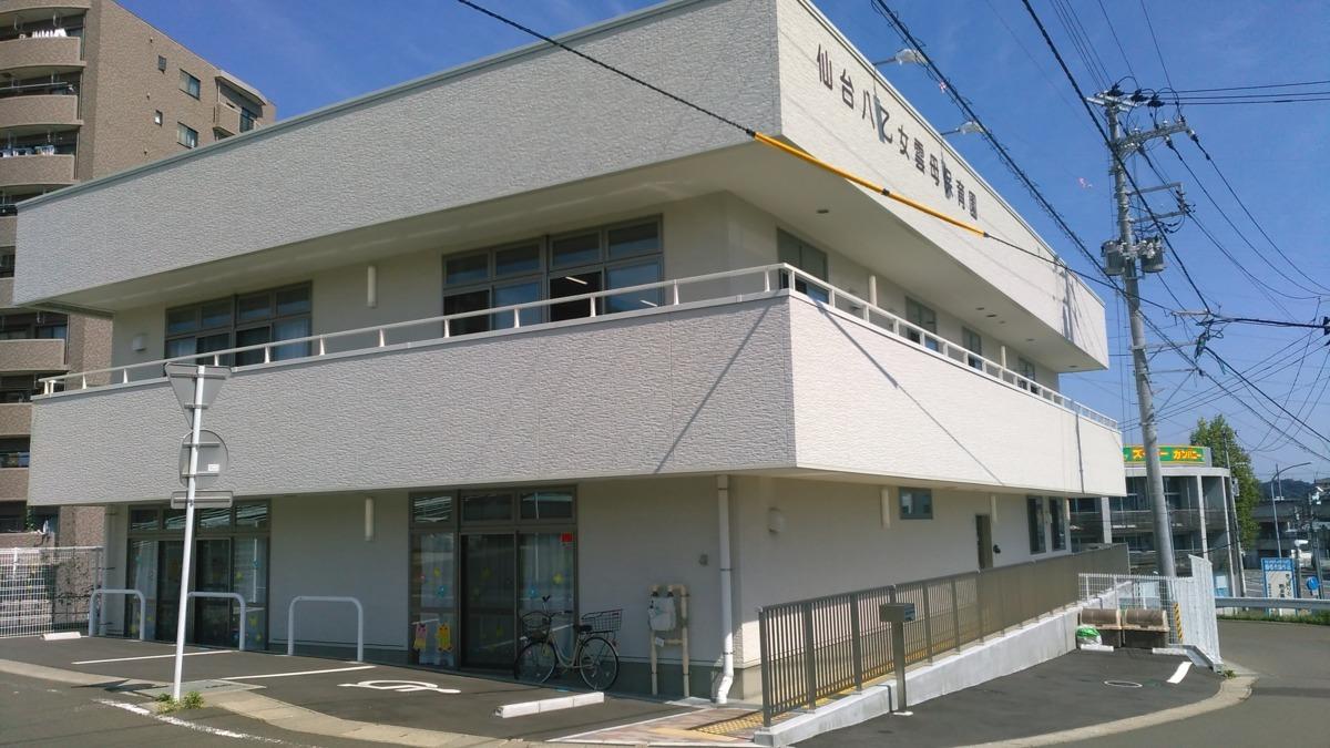 仙台八乙女雲母保育園の画像