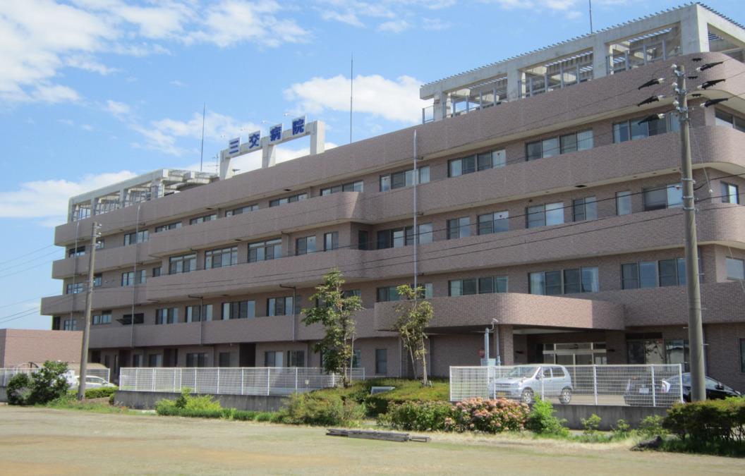 三交病院の画像