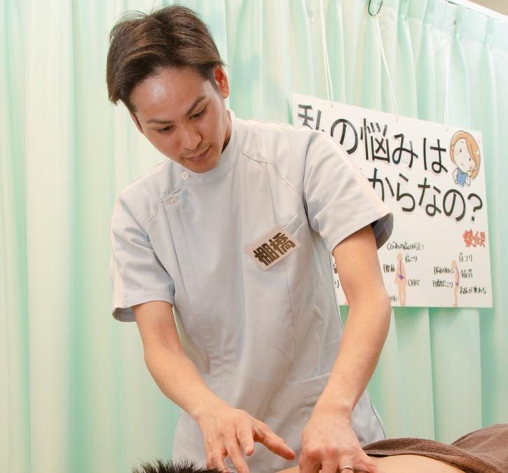 リーフ整骨院井土ヶ谷院(鍼灸師の求人)の写真: