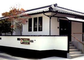 小規模多機能ホーム チューリップハウスの画像