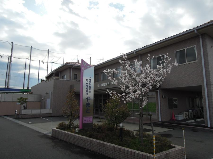 グループホームやまと桜館の画像