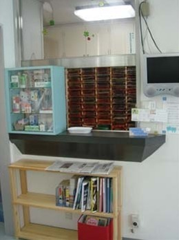 北川歯科医院の画像