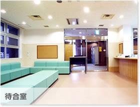 田中医院の画像