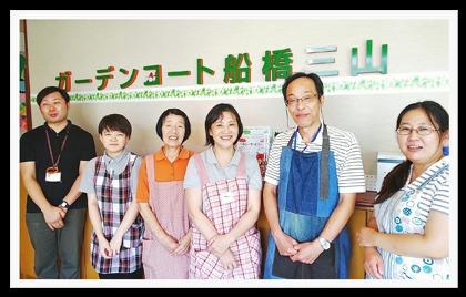 ガーデンコート船橋三山【小規模多機能居宅介護】の画像